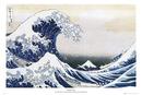 Katsushika Hokusai - a  great wave of kanagawa